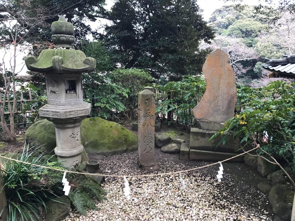 Stone art