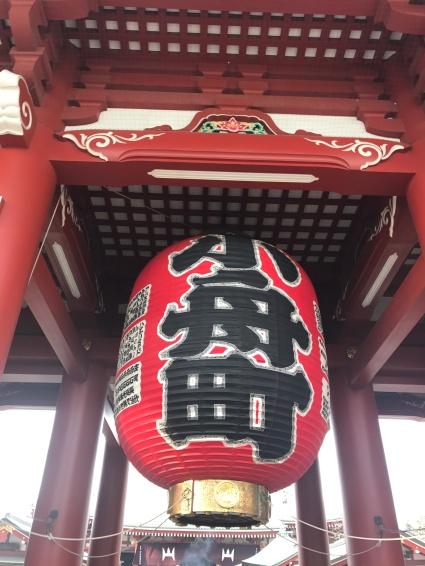 The Hōzōmon Gate