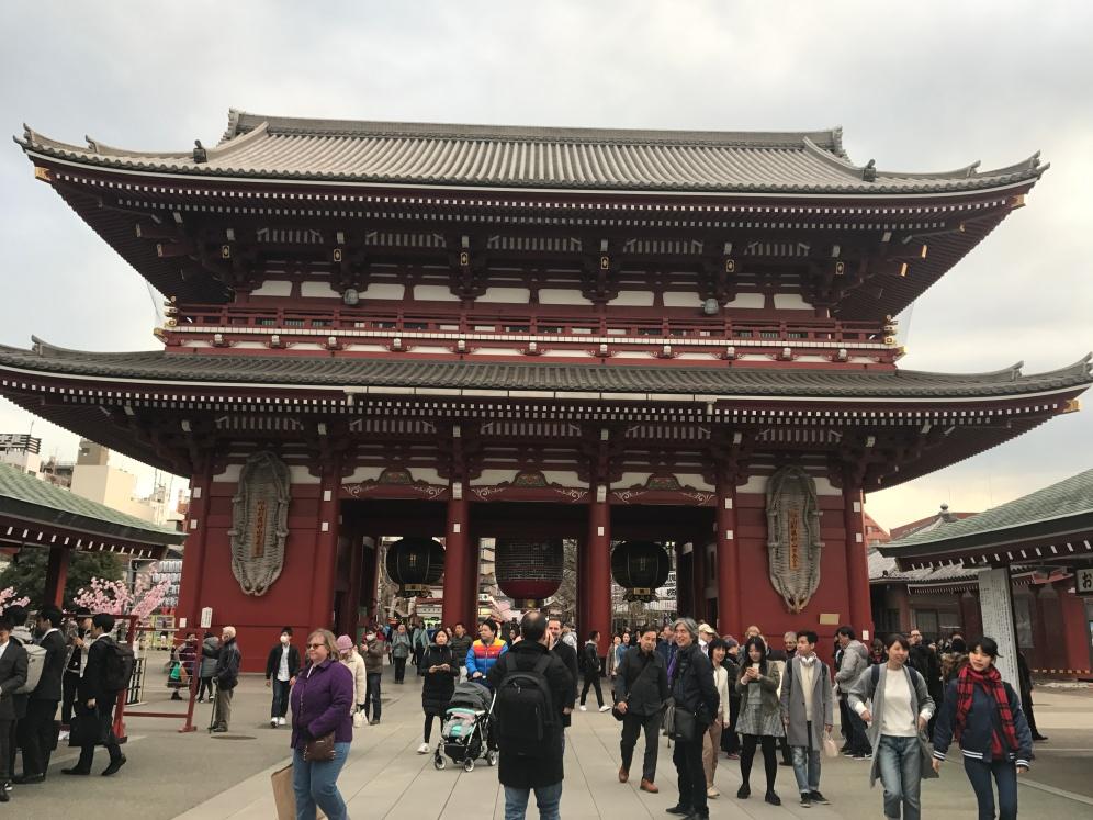 The Hōzōmon