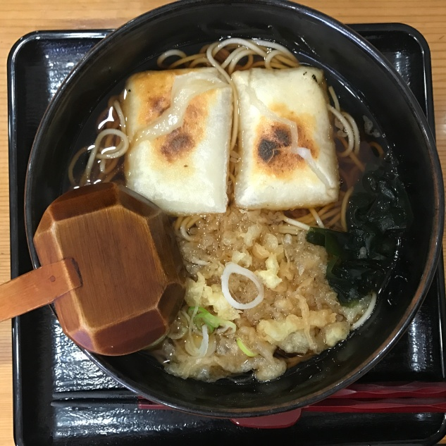 Bowl of delicious soba soup