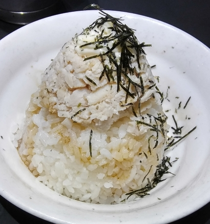 Chiki chiki don - a conical mound of rice, minced chicken, and Japanese mayo
