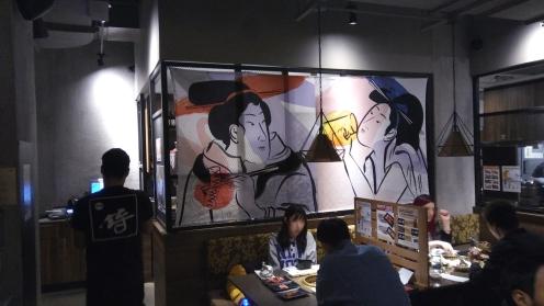 Artistic decor