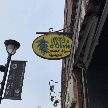 Olive Branch sign